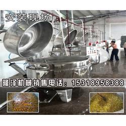 诸城隆泽机械(多图)、浸糖机器哪里卖、上海浸糖机器图片