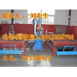 工业激光机器人哪家好,工业激光机器人应用图片