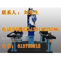 新松焊接机器人,新松焊接机器人多少钱图片