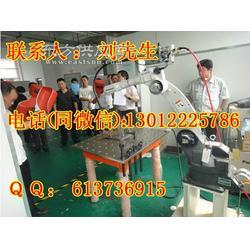 abb点焊机器人自动化,abb点焊机器人代理图片