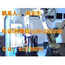 otc激光机器人焊枪,otc激光机器人报价图片