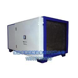 等离子废气处理设备 卓艳机械 等离子废气处理设备哪家好图片