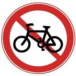 交通標識牌規格-旭諾標牌(在線咨詢)-交通標識牌圖片