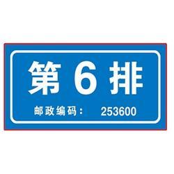 地名标识哪家便宜,旭诺标牌值得信赖,杭州地名标识图片