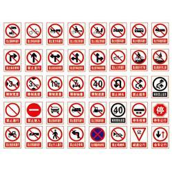 交通标识牌、赣州交通标识牌、旭诺标牌质量有保障(查看)图片
