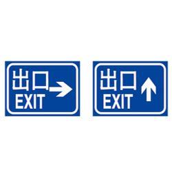 交通标识牌直销_旭诺标牌质量好低_交通标识牌图片