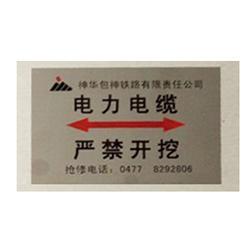 电厂电力标牌、电厂电力标牌多少钱、旭诺标牌(优质商家)图片