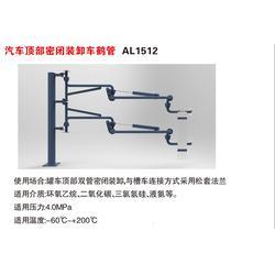 北碚区槽车鹤管-山东恒丰机械生产-槽车鹤管生产厂家图片