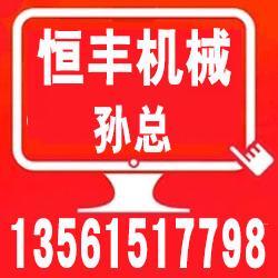 恒丰鹤管(图)_贵州万向节质量好_贵州万向节图片