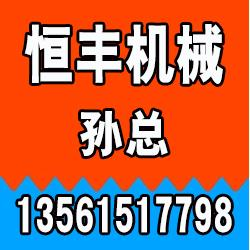 甘肃定量装车鹤管低-恒丰鹤管-兰州甘肃定量装车鹤管图片