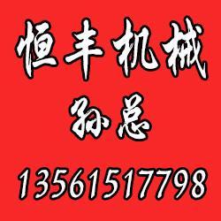 山东鹤管旋转接头、恒丰鹤管、山东鹤管旋转接头电话图片