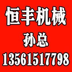 辽宁鹤管|恒丰鹤管|辽宁鹤管生产厂家图片