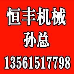 河北耐酸碱鹤管专业厂家|恒丰鹤管(在线咨询)|沧州耐酸碱鹤管图片