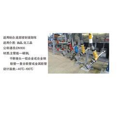朝阳区石油鹤管-山东恒丰机械生产-石油鹤管低图片