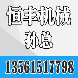 云南旋转接头_昭通旋转接头_恒丰鹤管图片