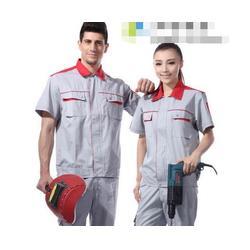 武汉工作服、武汉工作服订做、旭博贸易(优质商家)图片