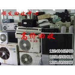 磐安回收-顺发回收中心放心企业-回收各种铝材电话