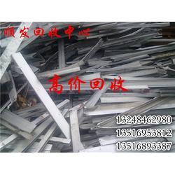各种塑料回收号码 顺发回收中心磐安回收号码