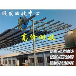 顺发回收中心良心公司(图)-回收旧家电号码-上海回收图片