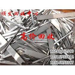 废铜回收号码-顺发回收中心(在线咨询)大陈镇回收号码图片