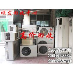 收購機械廢鋁號碼-義烏收購-順發回收中心信譽至上圖片