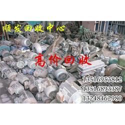 废铜收购-顺发回收中心放心企业-稠江街道收购图片