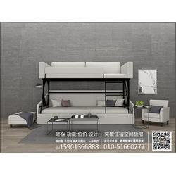 梦想改造家(图)、沙发床上下、东城沙发床图片