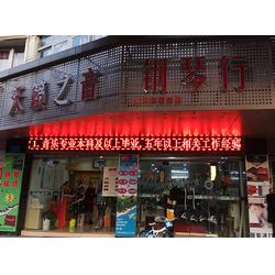 福州钢琴出租,福州钢琴出租电话,天籁之音艺术培训(优质商家)图片