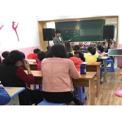 福州硬笔培训、福州天籁之音琴行、福州硬笔培训图片