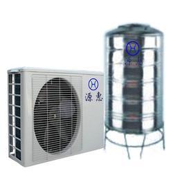 空气源热泵热水器专卖,厦门源惠科技,汕尾空气源热泵热水器图片