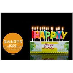 生日蜡烛哪里有卖的-楚阳牌蜡烛图片
