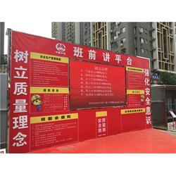 (捍卫建筑)许昌建筑工地安全体验馆-魏都区安全体验馆图片