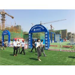 (捍卫建筑) 新疆安全体验馆哪家正规-新疆安全体验馆图片