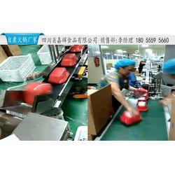 方便火锅盒子厂家,方便火锅盒子厂家,盒子厂家图片