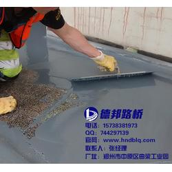 水泥路面起砂修复多少钱_广东水泥路面起砂_地(查看)