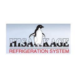 东莞久景制冰机维修专家|久景制冰机|厂家维修中心(查看)图片