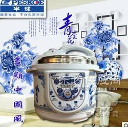 智能预约通用青花瓷电压力锅5L微压高压力锅电饭煲图片