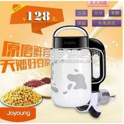 豆浆机智能榨汁机 会销礼品 多功能全自动加热图片