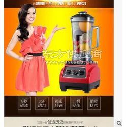 卓亚多功能破壁机 搅拌机 营养食物料理机图片