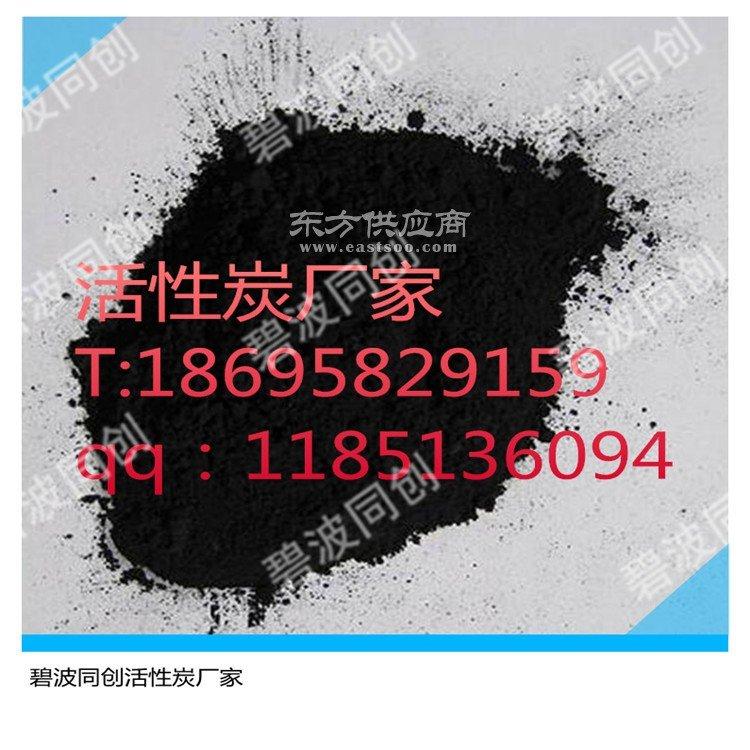 优质木质粉状活性炭性能用途/煤质粉状活性炭供应商家价钱图片