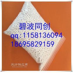 活性氧化铝除氟剂 除氟性能强 活性氧化铝吸附剂热销市场图片