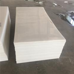 昊威橡塑专业厂家-pvc和pp塑料板-宁县pp塑料板图片