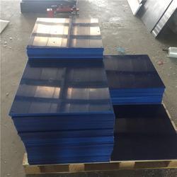 九江聚乙烯耐磨板-昊威橡塑抗冲击好-超高分子聚乙烯耐磨板图片
