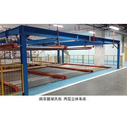 上海停车设备,世界500强采用(在线咨询),上海停车设备费用图片