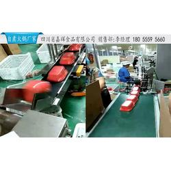 重庆小火锅厂家、重庆小火锅、8-10元图片