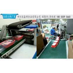 葫芦岛懒人火锅代理如何怎么-葫芦岛懒人火锅代理-进价9元图片