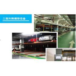 马钢设备 自动垂直升降停车设备安装 自动垂直升降停车设备图片