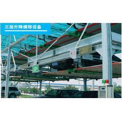 马钢智能设备(图)、上海停车设备公司、上海停车设备图片