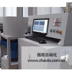 椒江机器视觉功能、椒江机器视觉功能设备推荐、振皓科技图片