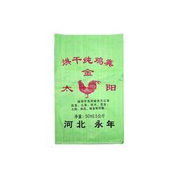 生物有机肥生产,秦皇岛生物有机肥,河北益土量大从优(查看)图片